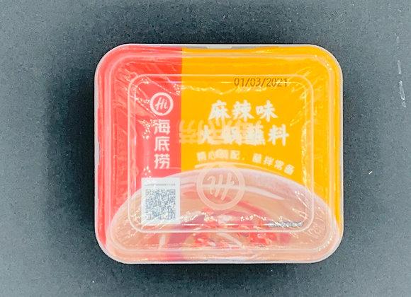 海底捞火锅蘸料-麻辣味140g HDL Hotpot Dipping Sauce-Hot Spicy