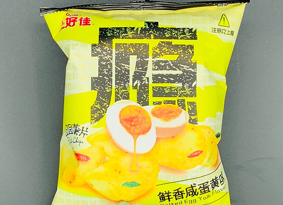 上好佳薯片-鲜香咸蛋黄味60g OS Potato Chips-Salted Egg Yolk