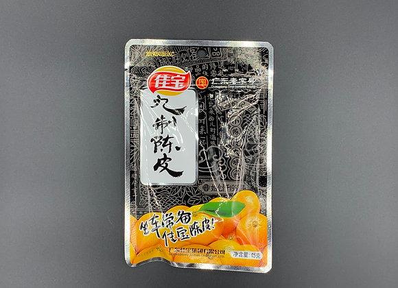 佳宝九制陈皮45g JB Preserved Mandarin Peel