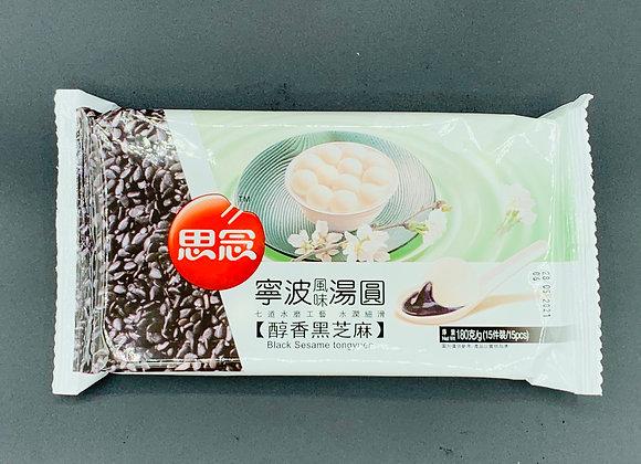 思念宁波汤圆-黑芝麻 180g Synear Rice Ball-Sesame