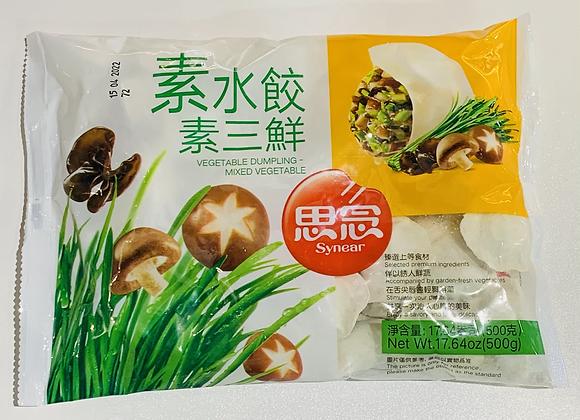 思念素水饺-素三鲜 500g Synear Veg. Dumpling-Mixed Vegetable