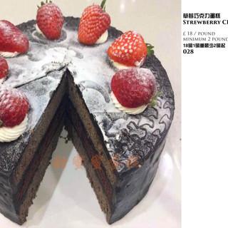 cake photo25.jpg