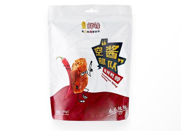 鲜锋麻辣鸭脖150g XF Marinated Super Spicy Duck Neck