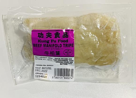 功夫牛百叶 454g Kungfu Beef Manifold