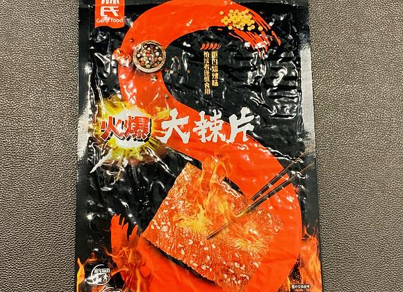 源氏火爆大辣片 148g Yuan's Hot Spicy Beancurd Thin Slice
