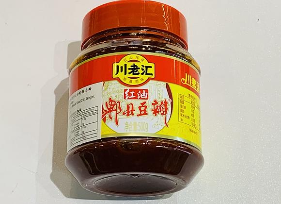 川老汇郫县豆瓣酱500g CLH Broad Bean Paste