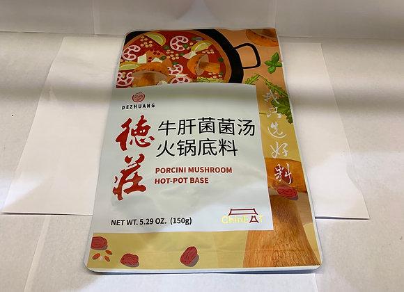 德庄牛肝菌菌汤火锅底料150gDEZHUANG Porcini Mushroom  Hot Pot Base