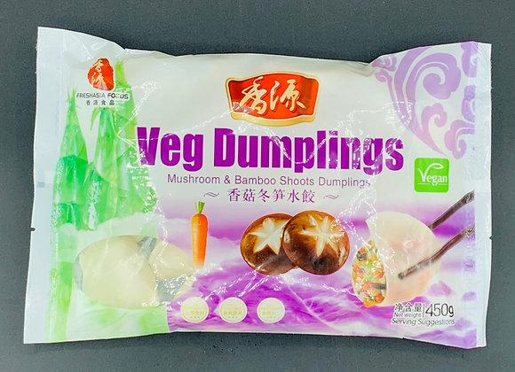 香源水饺-香菇冬笋450g Freshasia Mushroom & Bamboo Shoots Dumpling