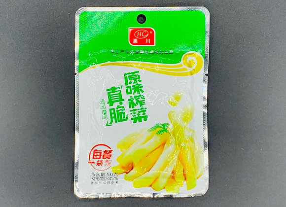 惠川真脆原味榨菜50g HC Original Pickles