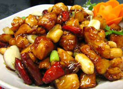 宫保鸡丁 Gong Pao Chicken with Peanuts