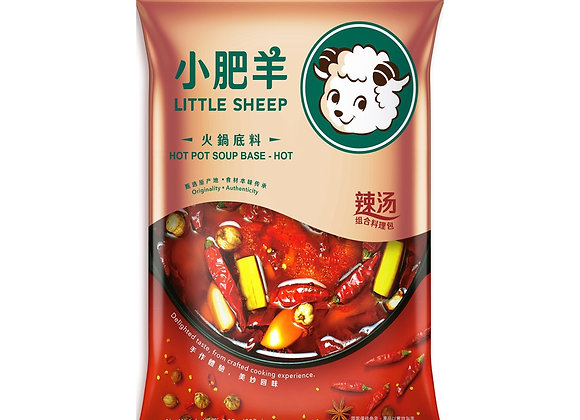 小肥羊火锅底料-辣汤 235g LS Hotpot Soup Base-Spicy