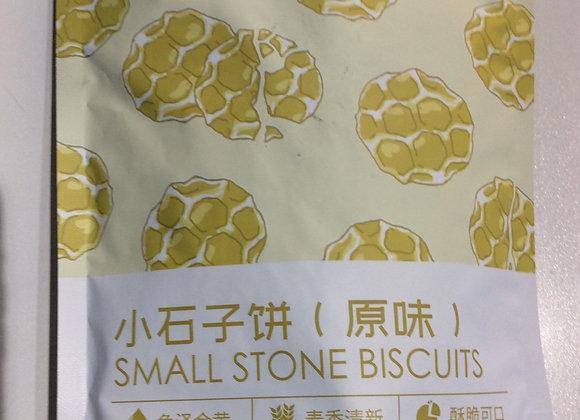 红谷林小石子饼-原味 100g Honggulin Small Biscuits-Original Flavour