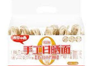 有你一面五谷小刀削(手工日晒面)410g You Ni Yi Mian Dried Five Cereals Fine Sliced Noodles