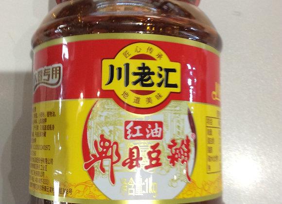 川老汇红油豆瓣 1kg CLH Hot Broad Bean Paste
