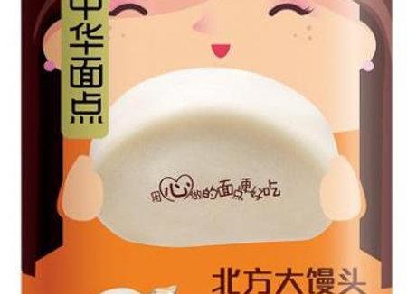 思念北方大馒头 480g Synear Mandarin Bun