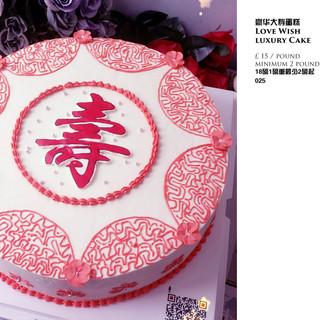 cake photo22.jpg