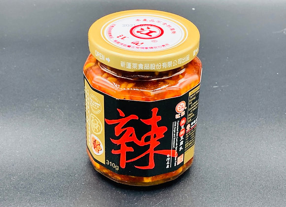 十全辣豆瓣豆腐乳 310g SQ Fermented Bean Curd with Spicy Soy Bean Paste
