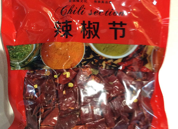 翠宏辣椒节 50g Cuihong Brand Chilli