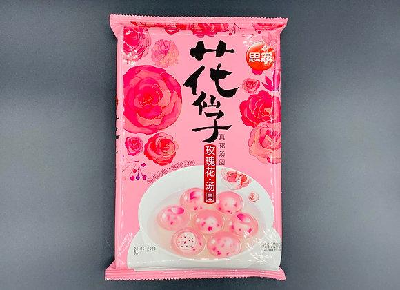 花仙子汤圆-玫瑰味 240g Synear Sweet Dumpling-Rose