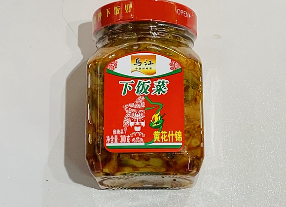 乌江黄花什锦 300g Assorted Pickles with Day-Lily