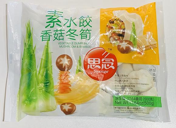 思念素水饺-香菇冬笋 500g Synear Veg. Dumpling-Mushroom & Bamboo