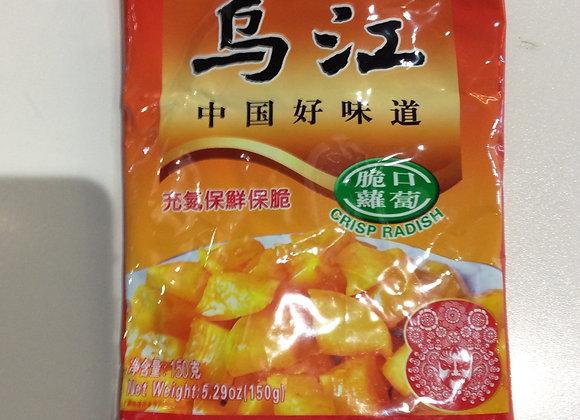 乌江脆口萝卜 150g WJ Crisp Radish