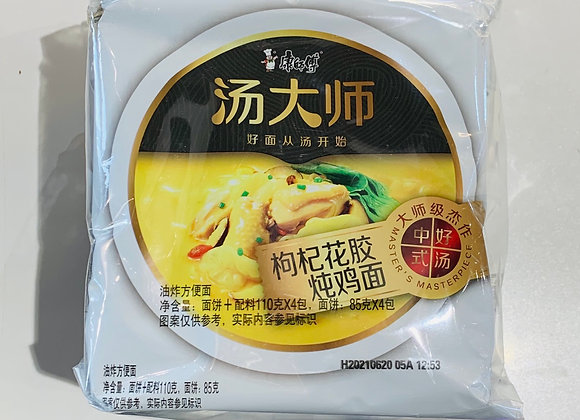 康师傅汤大师-枸杞花胶炖鸡面 4x110g KSF TDS Instant Noodles-Wolfberry Stew Chicken