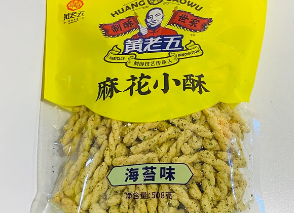 黄老五麻花小酥-海苔味 508g HLW Fried Dough Ma Hua-Seaweed