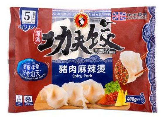 功夫水饺-猪肉麻辣烫 400g Kungfu Dumplings-Spicy Pork