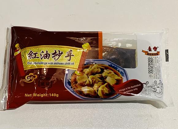 康乐馄饨-红油抄手 140g Honor Wonton-Pork with Sichuan Chilli Oil