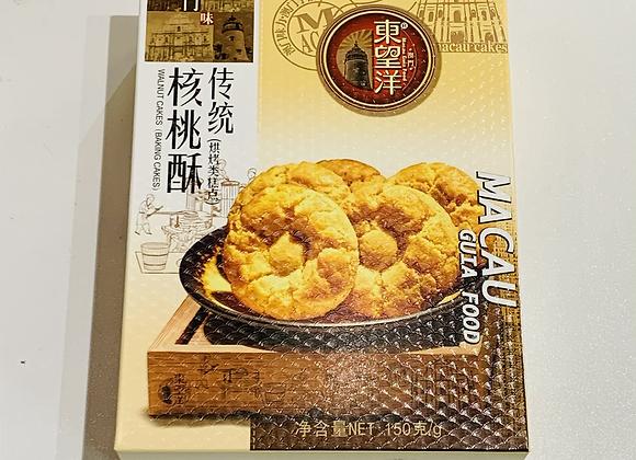 东望洋核桃酥 150g MGF Walnut Cakes