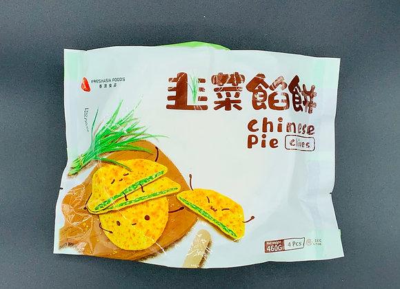 香源韭菜馅饼460g Freshasia Chives Pie