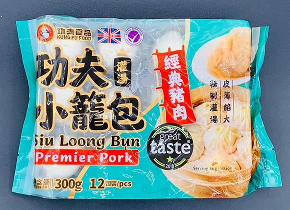 功夫灌汤小笼包-经典 300g Kungfu Frozen Pork Siu Loong Bun