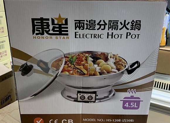 康星两边分隔电火锅 30cm HS Hot Pot-Splited 30cm