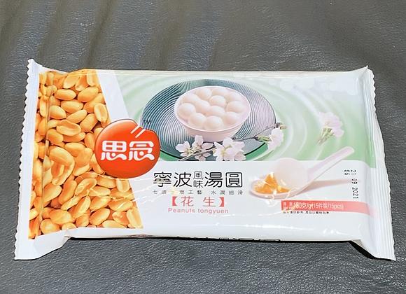 思念宁波汤圆-花生 180g Synear Rice Ball-Peanut