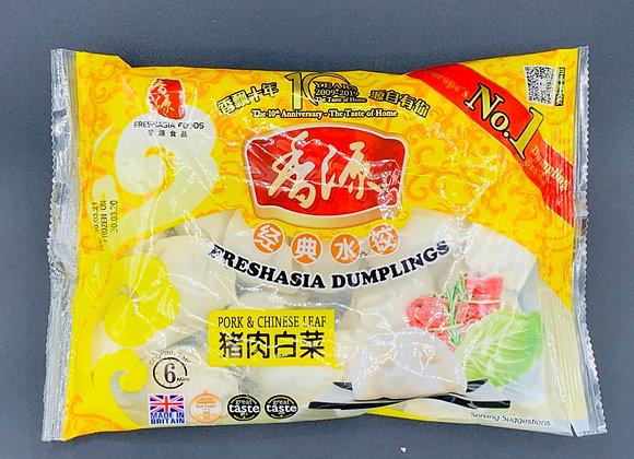 香源水饺-猪肉白菜 400g Freshasia Pork & Chinese Leaves Dumplings