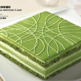 cake photo5.jpg