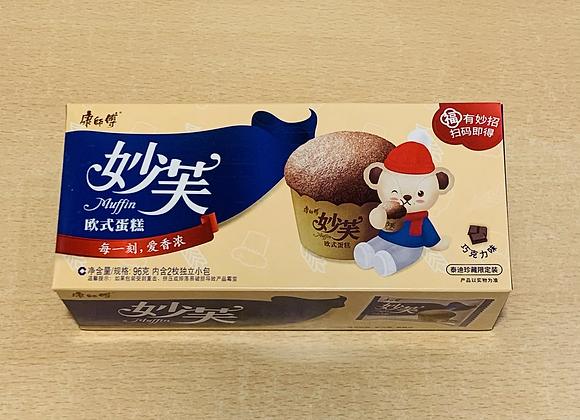 康师傅妙芙蛋糕-巧克力味 96g KSF Cookies-Chocolate Flavour