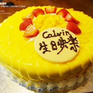 cake photo9.jpg