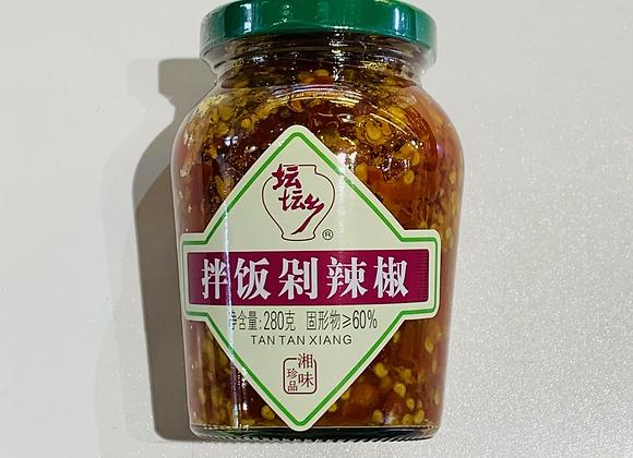 坛坛香拌饭剁辣椒 280g TTX Chopped Chilli for Rice
