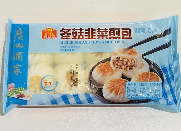 广州酒家冬菇韭菜煎包 240g GZJJ Mushroom and Chives Fried Bun
