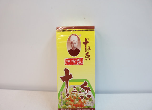 王守义十三香 45g WSY 13 Spices Seasoning