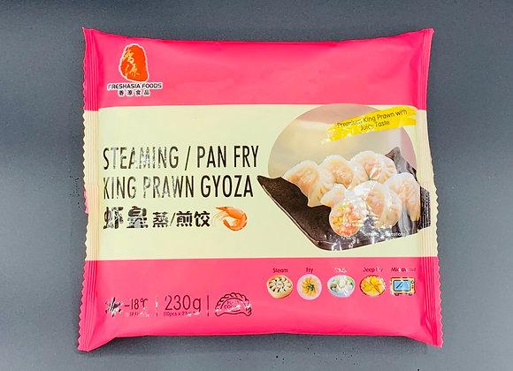 香源虾皇蒸/煎饺230g Freshasia Steaming/Pan Fry King Prawn Gyoza