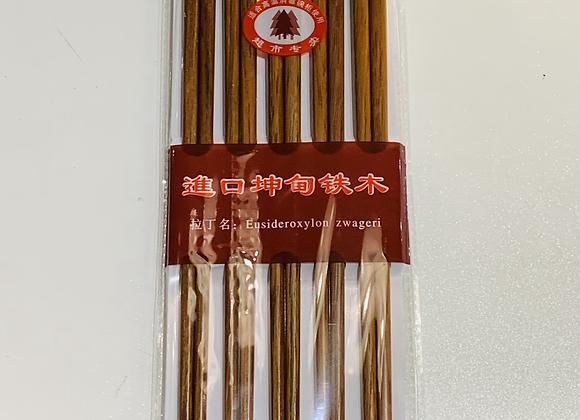 铁木筷 10pairs Wooden Chopsticks