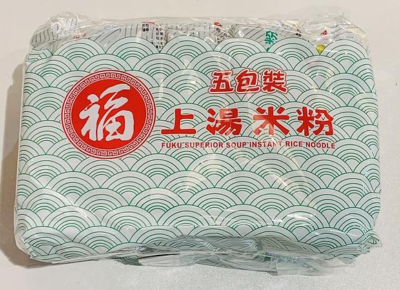 福字上汤米粉 5×65g FUKU Superior Soup Rice Noodle