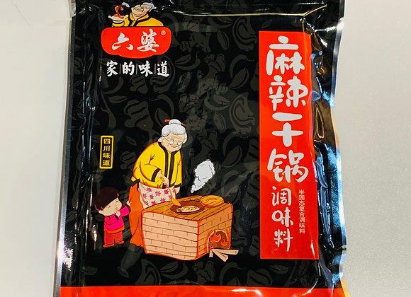 六婆麻辣干锅 200g LP Brand Spicy Stir Fry Condiment