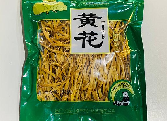 川珍黄花 150g CZ Brand Dried Vegetable Lilily Buds