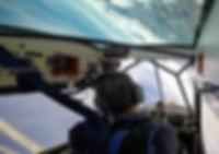 Upset recovery training, UPRT, unusual attitude training, wake turbulence