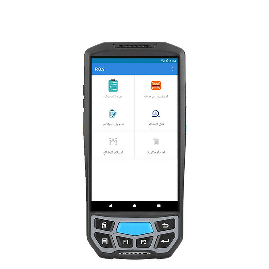 PDA مدعوم بتطبيق Infinity PDAجهاز