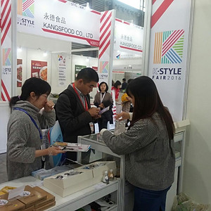 Shanghai K-Style Fair, China  2016